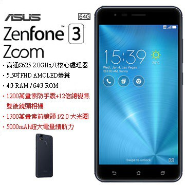 【全新未拆】華碩ASUS ZenFone3 Zoom ZS553KL 4G/64G 空機公司貨 搭配門號、舊機折抵更優惠