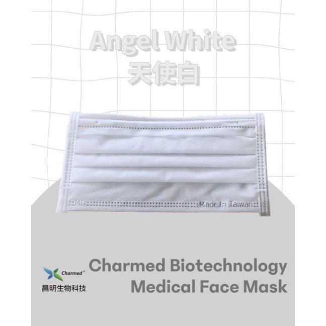 昌明生技 成人醫療口罩 口罩國家隊#35 素色-天使白 50入