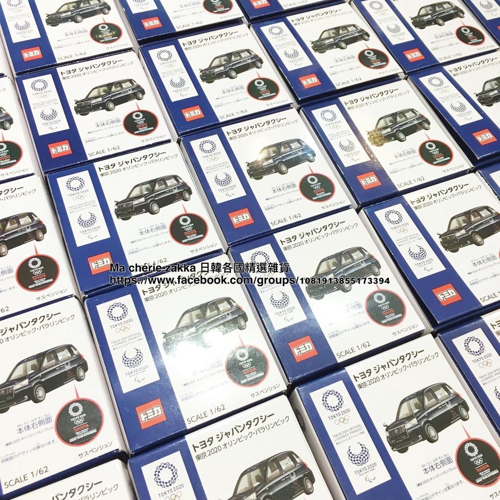 【現貨秒出】日本東京2020奧運 tomica 聯名款小車