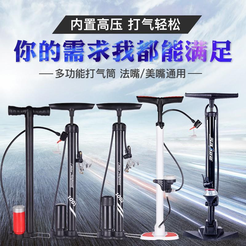 打氣筒家用自行車山地車籃球氣筒電動車摩托車汽車高壓單車打汽筒