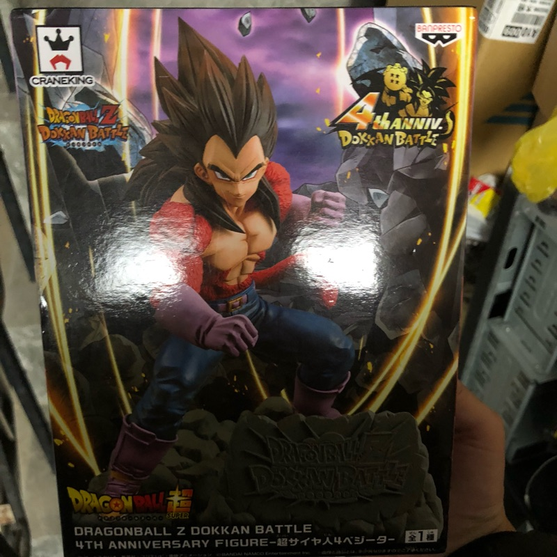 金證 日版 全新 寬盒景品 七龍珠 GT 超級賽亞人4 超4 達爾 悟空 超三 天下第一武道會 特南克斯 普烏 Goku