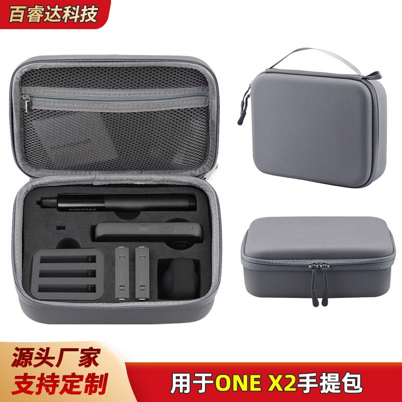 【官方正品】 BAIRUIDA BRDRC適用於Insta360 ONE X2收納包全景相機子彈時間套裝包配件 厂家直销