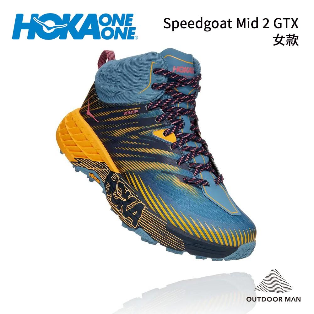 [HOKA ONE ONE] 女款 Speedgoat Mid 2 GTX 野跑鞋 霧藍/番紅花黃(1106533)