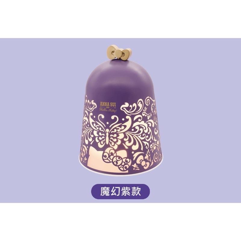 全新現貨✨7-11 ANNA SUI X Hello Kitty 氣氛夜燈 檯燈 (魔幻紫款)