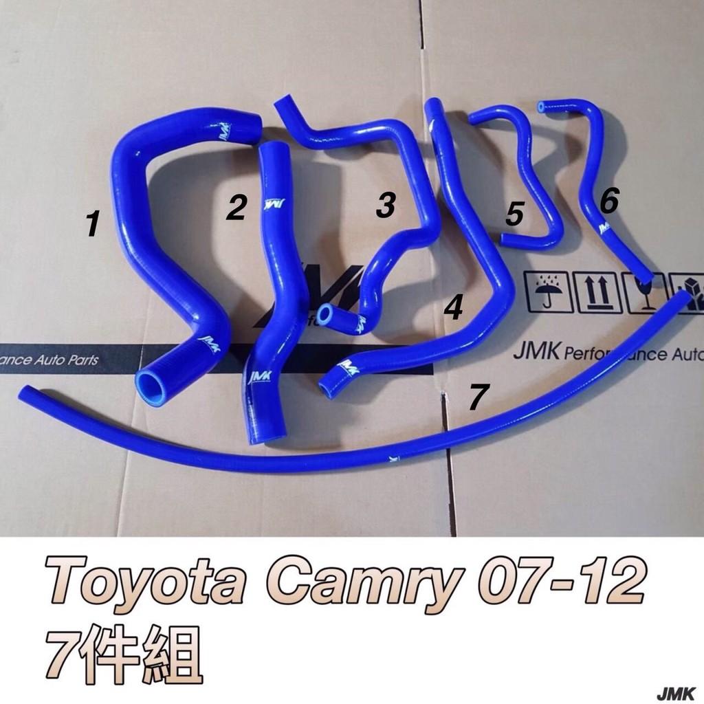 07-12年 CAMRY 強化水管 矽膠水管 防爆矽膠水管 7件組 含束環