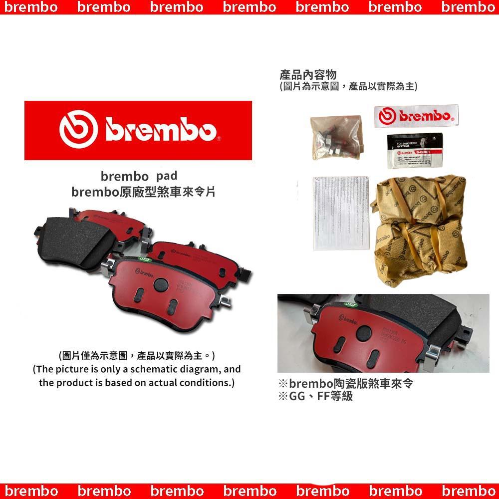 賓士 W205 C180 C200 C250 C400 brembo原廠型碟盤來令片 平面碟打洞碟原廠碟煞車