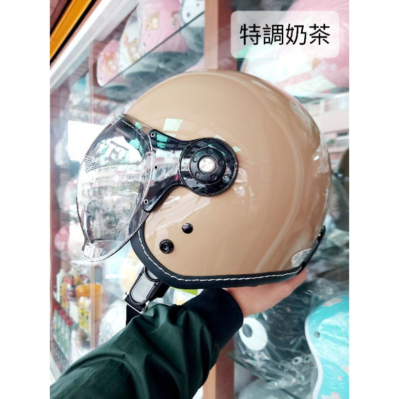 🔊隨貨附發票,祝您中千萬獎金,CTR 557 日系飛行鏡片 復古帽 半罩 安全帽
