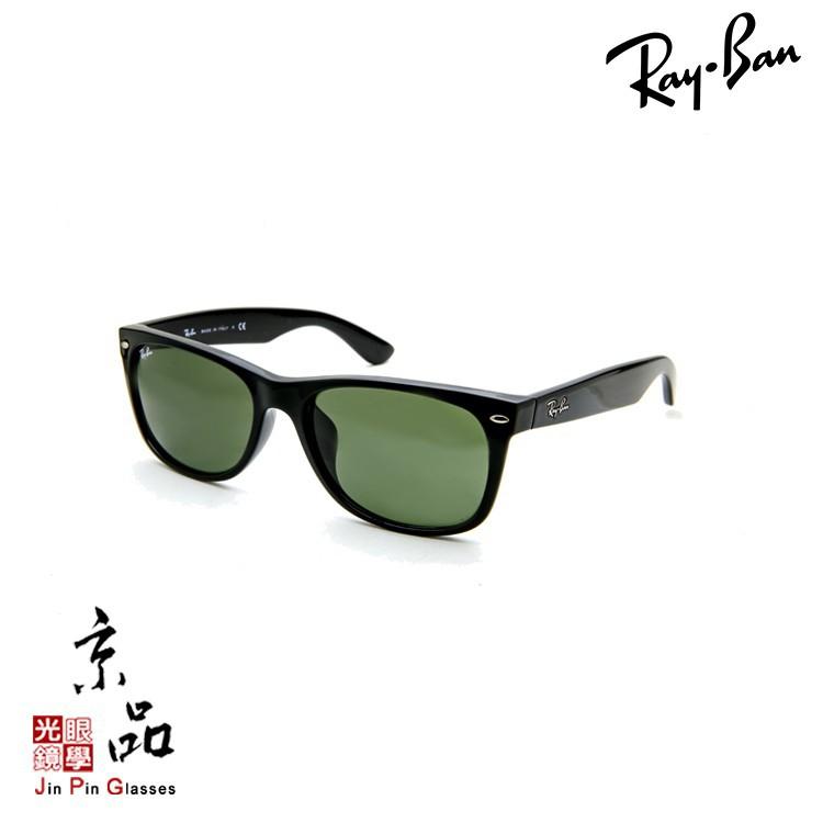 【RAYBAN】RB2132F 901 58mm 黑框 墨綠片 亞版 雷朋太陽眼鏡 公司貨 JPG 京品眼鏡