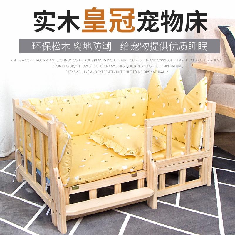 新品 實木狗狗床特價床可愛公主狗窩四季通用可拆洗泰迪比熊貓床寵物床
