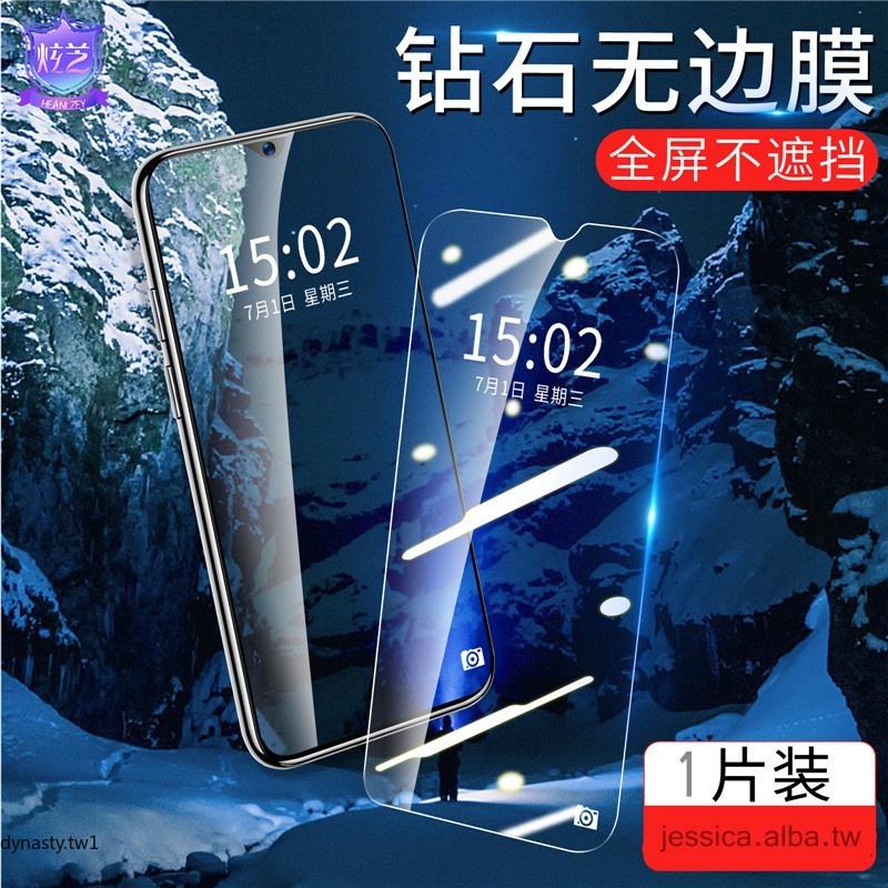 華為抗藍光滿版玻璃貼 適用mte20 mate20X mate10 mate10pro mate9 pro 玻璃保護貼