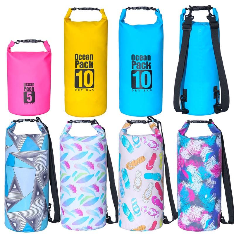 防水雙肩游泳包男女士成人戶外沙灘包兒童游泳裝備收納袋漂流包