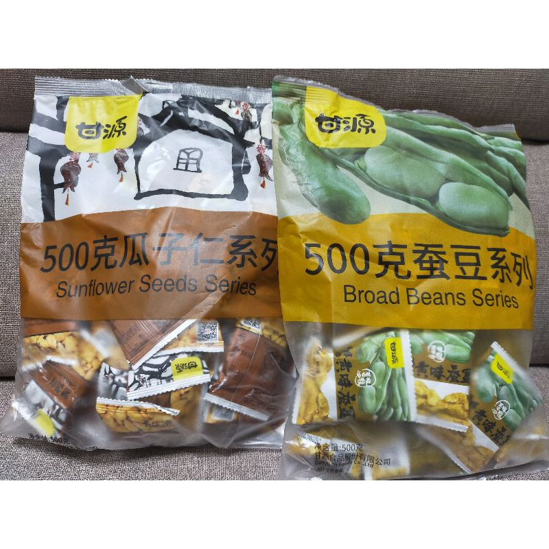 甘源牌蟹黃味蠶豆&瓜子仁500g原廠包裝(現貨)下單24小時內可出貨