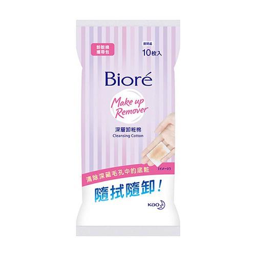Biore 蜜妮 深層卸粧棉攜帶包(10片)【小三美日】D729293