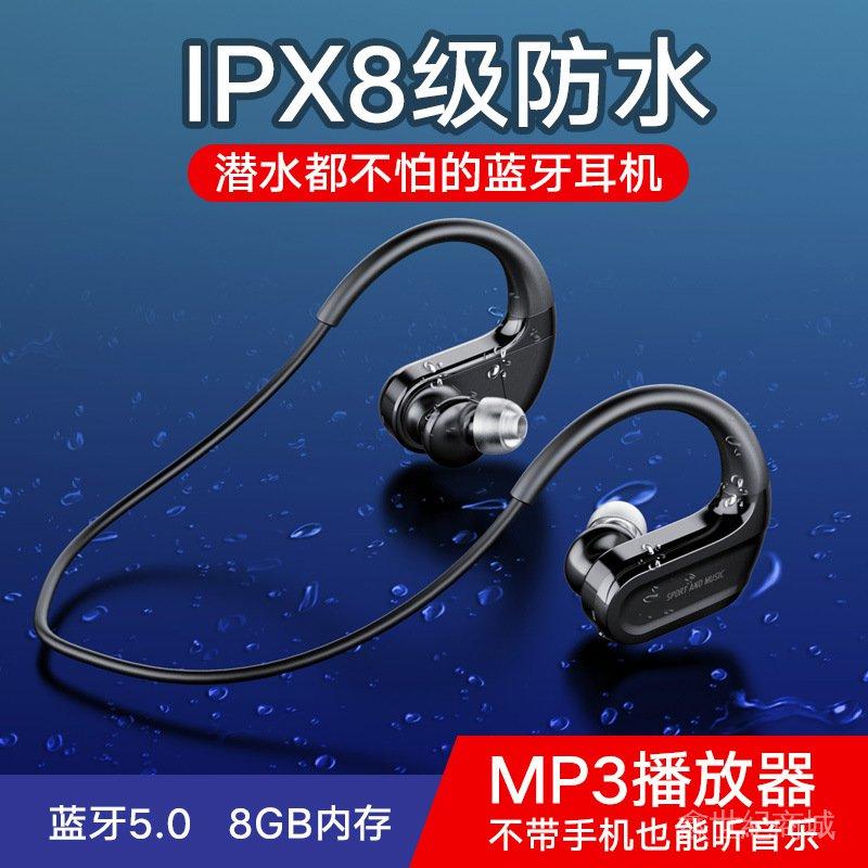 平價清倉出售ovevo歐雷特X12游泳防水8級無線藍牙耳機內存MP3掛脖運動跨境爆款免運費