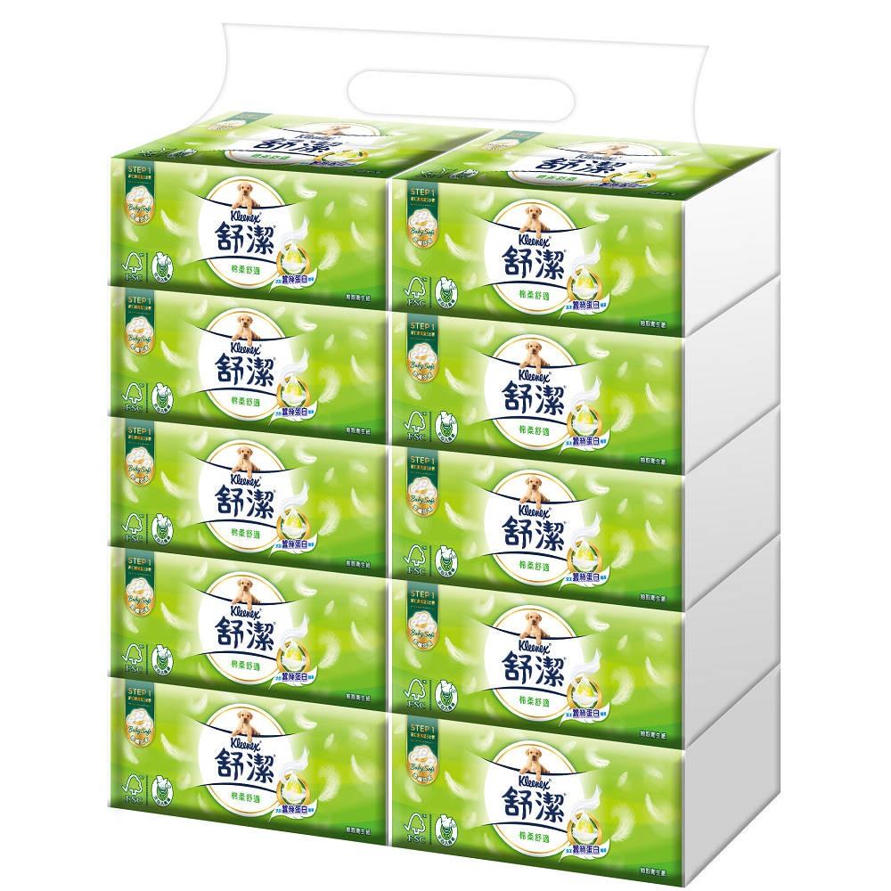 舒潔棉柔舒適抽取衛生紙100抽x10包x4串/箱  免運費