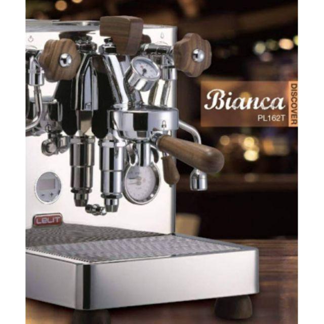 [現貨/限量+購Niche優惠]  台灣公司貨 最新版本 Lelit Bianca PL162T 義式 半自動 咖啡機