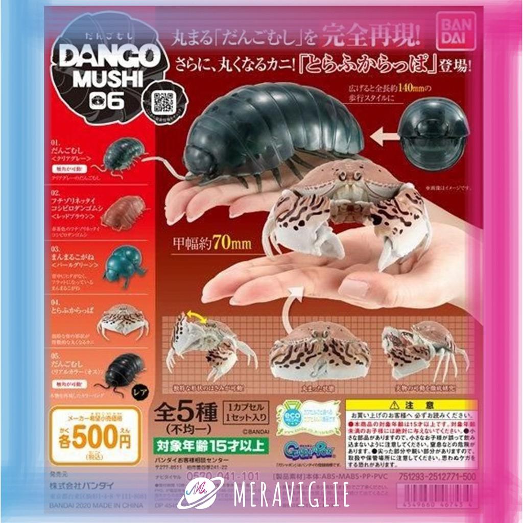 【M.M小舖】『現貨』 BANDAI 轉蛋 扭蛋 糰子蟲造型轉蛋 06 糰子蟲  饅頭蟹 造型轉蛋 環保扭蛋 全5款