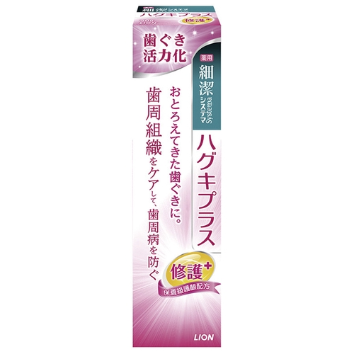 日本獅王 適齦佳牙膏(修護plus90g)[大買家]