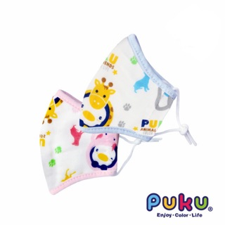 PUKU安全口罩(水色/ 粉色)P26501 P26502 P26503 臺北市