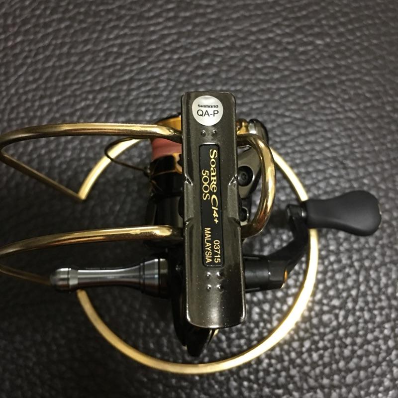 SHIMANO 17 SOARE CI4+ 根魚 ahl系列款 紡車捲線器 500S型 自重140克