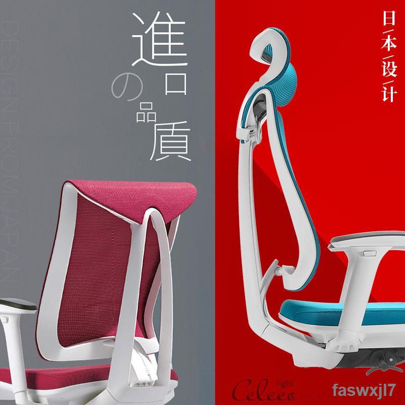 #居家優品#日本ITOKI 伊藤喜椅子人體工學椅辦公椅電腦椅電競椅游戲舒適久坐