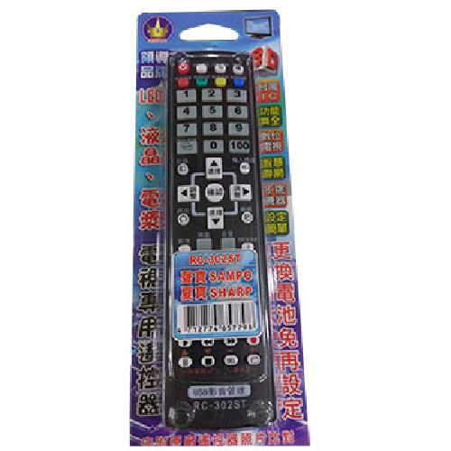 聲寶-液晶電視遙控器RC-302ST[大買家]