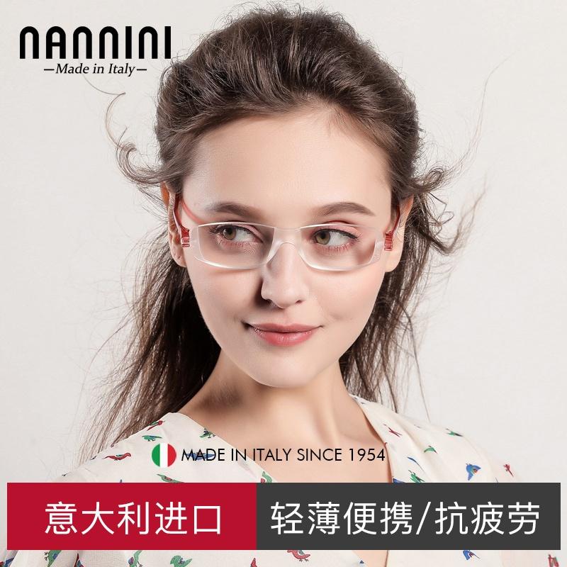 ♘✧﹍#老花鏡   納尼尼nannini進口老花眼鏡老光鏡男女超輕折疊便攜舒適防疲勞