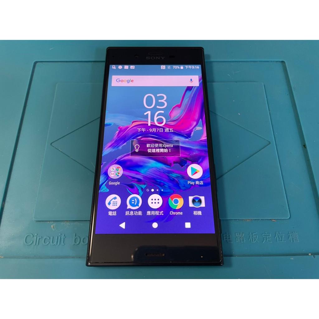 「私人好貨」🔥旗艦機 Sony XZ 64GB 功能正常 無盒/無配件 空機 二手手機 遊戲機 備用機 中古 備用機