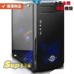 Intel Xeon W 微星 RTX3080 VENTUS 3X 1 0D1 HDD 電腦主機 電競主機 電腦 筆電