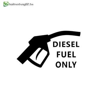 TMD 1pc D-883油箱警示反光汽車貼紙 車身油箱蓋裝飾貼紙