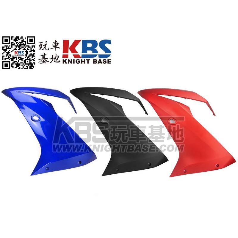 【玩車基地】YAMAHA YZF-R15 V3 左右側蓋 藍 黑 紅 側殼 整流罩 原廠零件 BK6-F835U-00