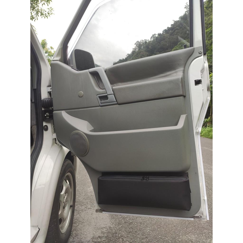福斯 VW T4 地圖盒收納包 高磅數 軍規拉鍊 防水 抗污 耐氣候面料 小空間大收納 露營車 2.0 2.5 VR6
