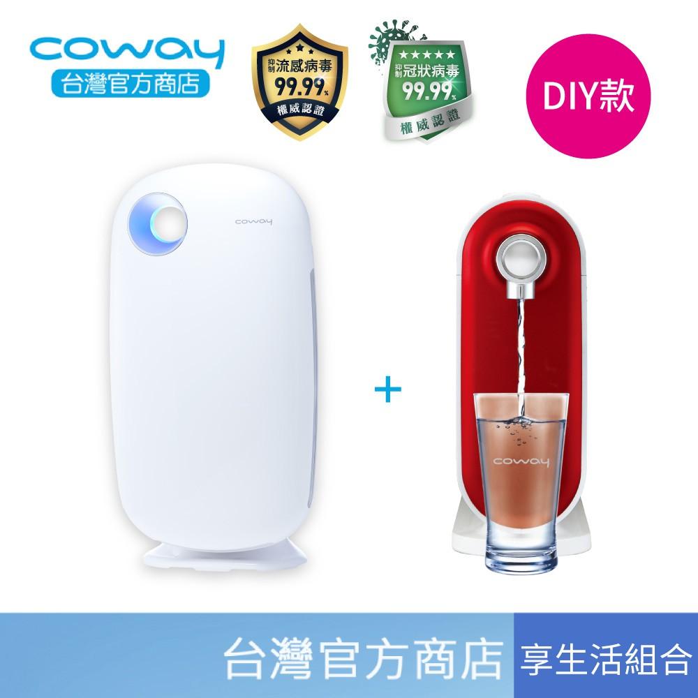 Coway 超值居家防護組 奈米高效淨水器P250N DIY組+AP-1009CH 加護抗敏型 空氣清淨機 14坪