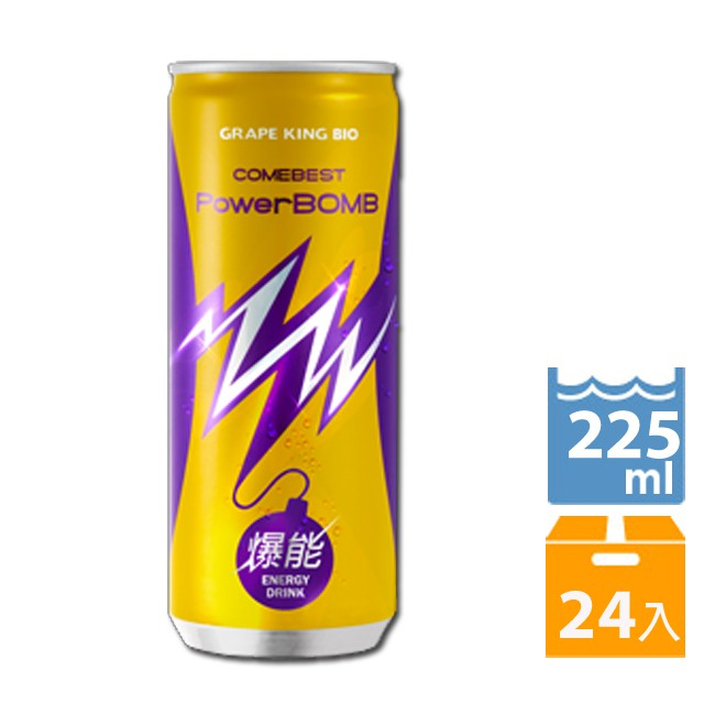 PowerBomb 爆能能量飲料 225ml*24入 現貨 一單限一箱