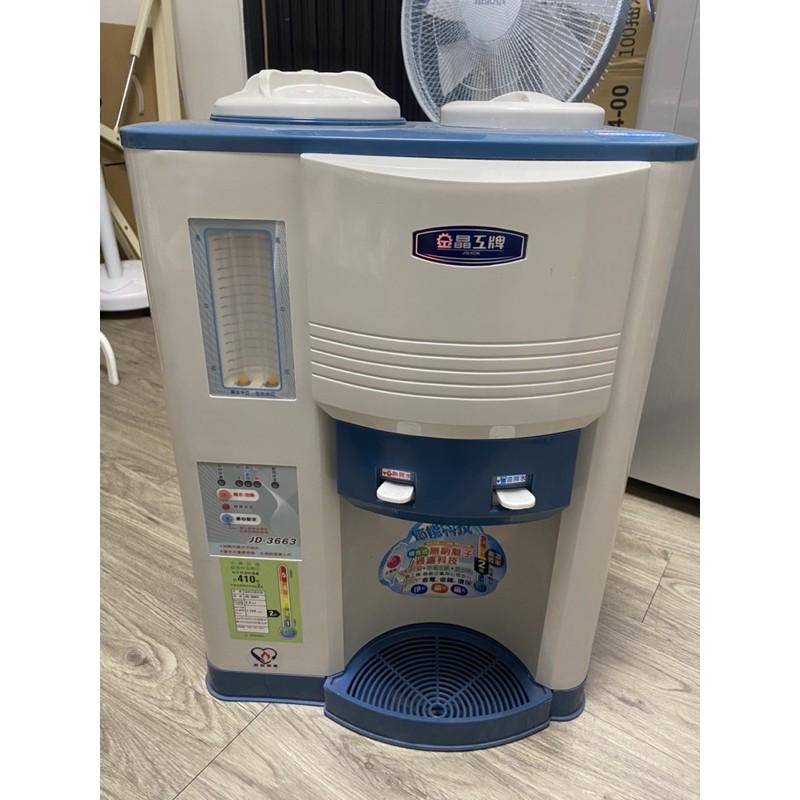 晶工牌 JD-3663 溫熱飲水機(10.3公升)