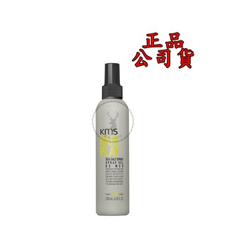 正品公司貨【美國KMS】 HP玩髮 海風造型霧 200ml HAIRPLAY Sea Salt Spray 新北市