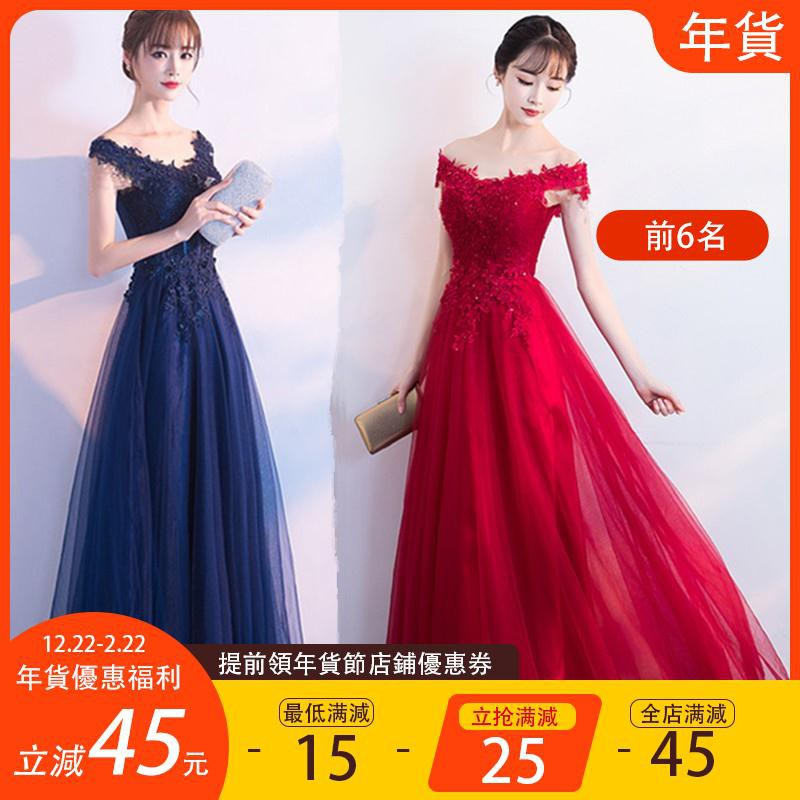 禮服 洋裝 敬酒服新娘新款春季性感一字領長款合身顯瘦紅色結婚晚禮服女