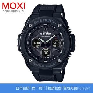 卡西歐手錶G-SHOCK光動能電波黑色三眼運動大錶盤GST-W100G-1BJF 臺東縣