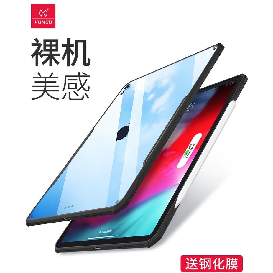 Xundd訊迪2020新款ipad pro/air123/mini12345保護殼蘋果平板保護套透明氣囊減震防摔【幸迪】