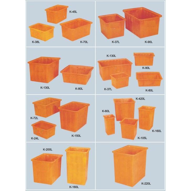 K10~50公升塑膠桶(塑膠波力桶)耐酸桶.養殖桶.儲水桶.塑膠普力桶.收納桶.塑膠普力桶