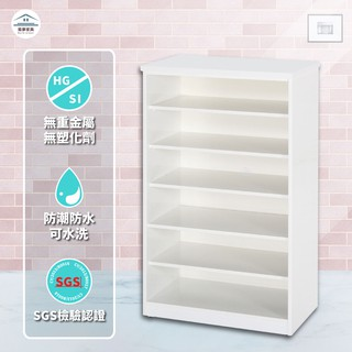【築夢家具BD】『白色』2.1尺 防水開棚塑鋼鞋櫃 新北市