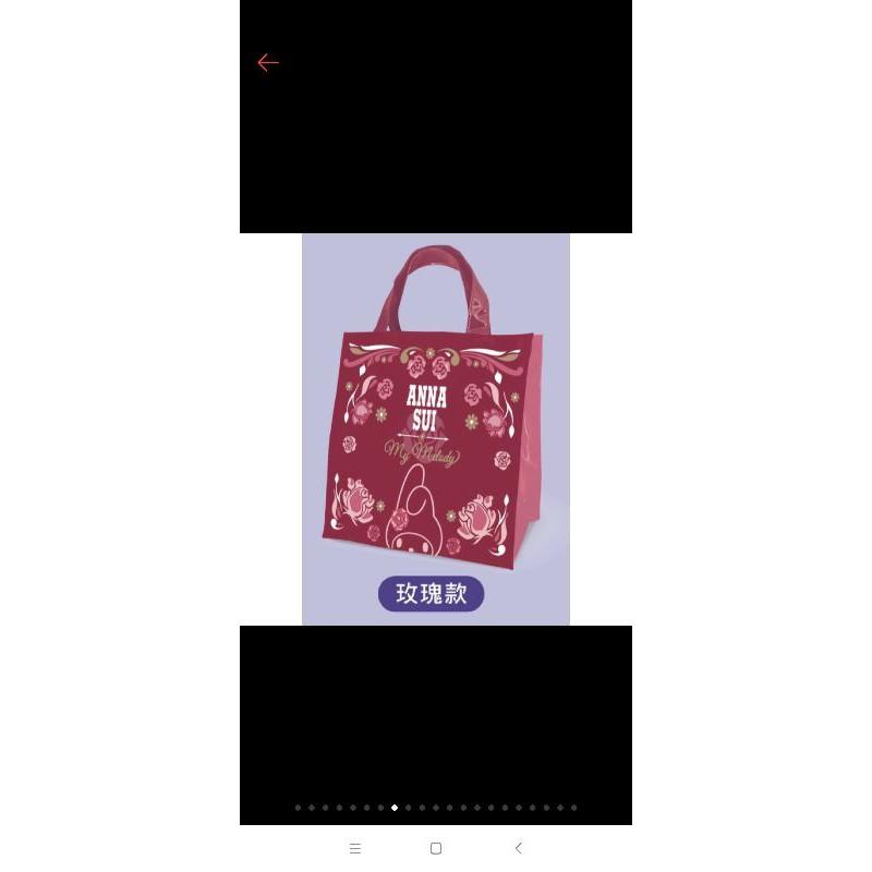 7-11集點限量Hello Kitty時尚聯萌Anna Sui時尚托特手提袋
