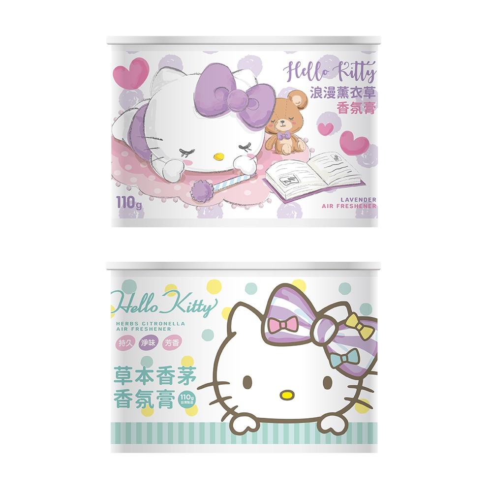 【HELLO KITTY】香氛罐頭110g(薰衣草/香茅)