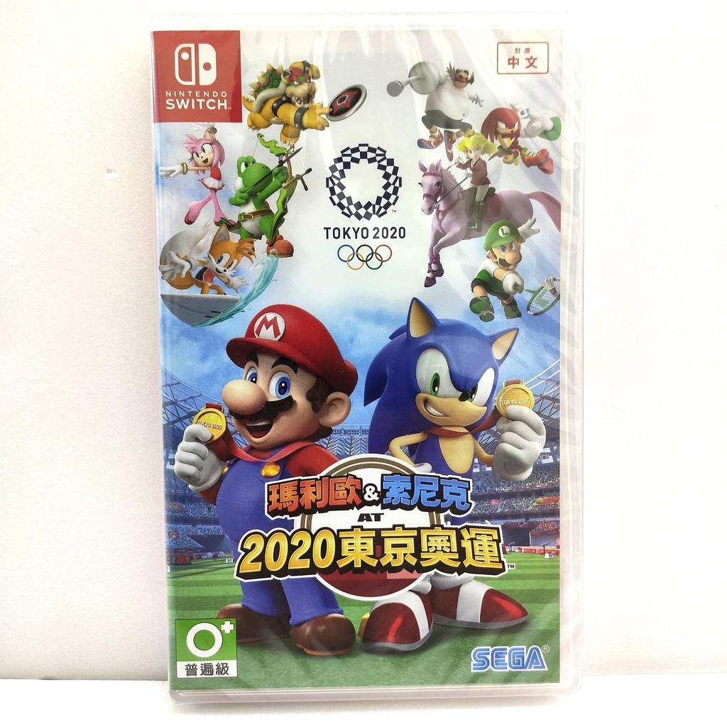 任天堂 NS 瑪利歐&索尼克 AT 2020 東京奧運 中文版【現貨】