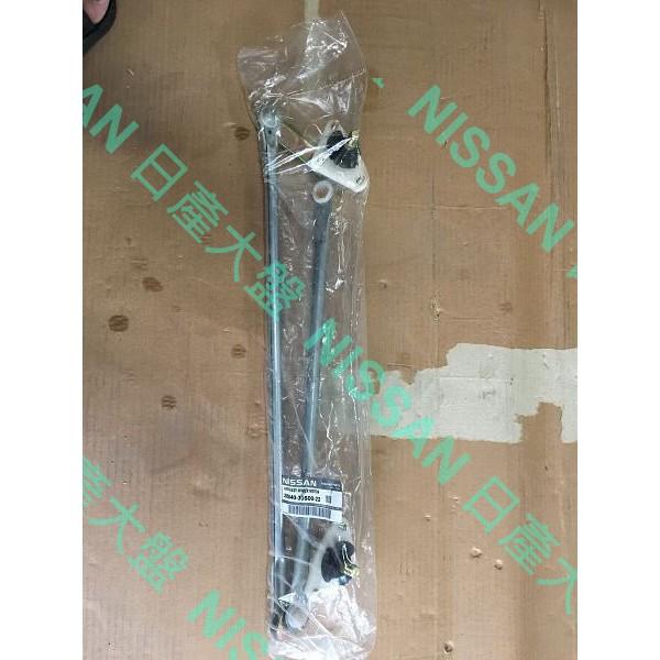 日產大盤 NISSAN 原廠 MARCH K11 雨刷連桿 拉桿 拉竿 小頭 (1997-)