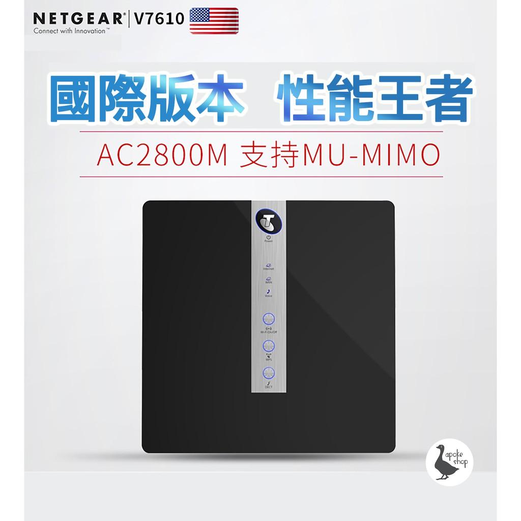 新款企業級 Netgear AC2800 V7610 無線路由器 分享器 R7000 R6350 R8000 R7800