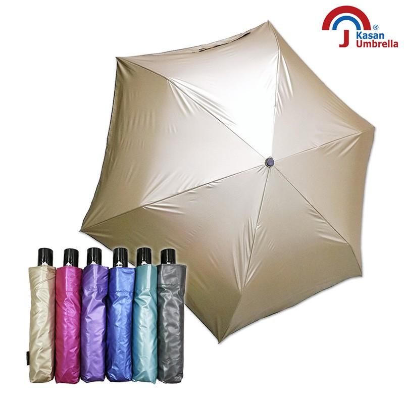 【Kasan】輕量色膠自動晴雨傘(素色款)