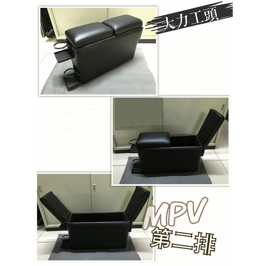 【大力工頭】三重旗艦店 轎車專用中央扶手 減壓舒適 QRV MPV TERCEL JIMNY 扶手箱 MIT