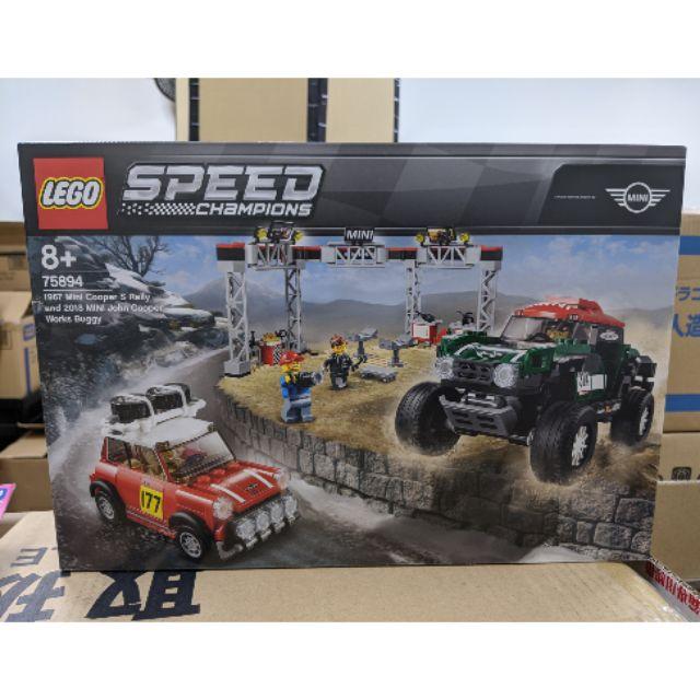 現貨 樂高 Lego 75894 Speed Champions Mini Cooper