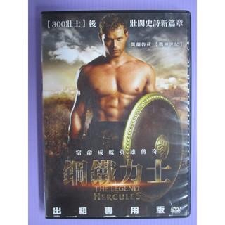 【大謙】《 鋼鐵力士 ~《300壯士》後,壯闊史詩新篇章!》台灣正版二手DVD 台中市